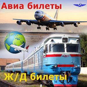 Авиа- и ж/д билеты Васильевского Моха