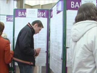 Центры занятости Васильевского Моха
