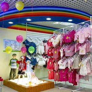 Детские магазины Васильевского Моха