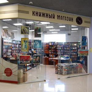Книжные магазины Васильевского Моха