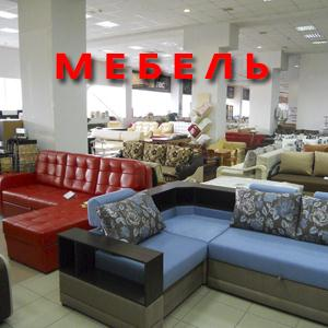 Магазины мебели Васильевского Моха