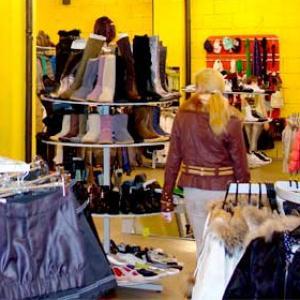 Магазины одежды и обуви Васильевского Моха