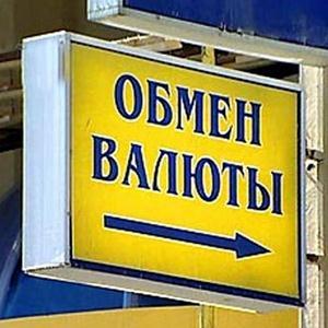 Обмен валют Васильевского Моха