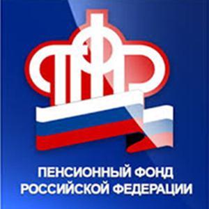 Пенсионные фонды Васильевского Моха