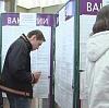 Центры занятости в Васильевском Мхе