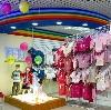 Детские магазины в Васильевском Мхе