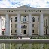 Дворцы и дома культуры в Васильевском Мхе