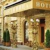 Гостиницы в Васильевском Мхе