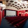 Кинотеатры в Васильевском Мхе