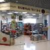 Книжные магазины в Васильевском Мхе