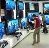 Магазины электроники в Васильевском Мхе
