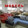 Магазины мебели в Васильевском Мхе