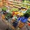 Магазины продуктов в Васильевском Мхе