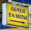 Обмен валют в Васильевском Мхе
