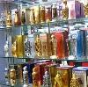 Парфюмерные магазины в Васильевском Мхе