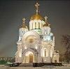 Религиозные учреждения в Васильевском Мхе