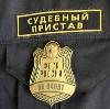 Судебные приставы в Васильевском Мхе