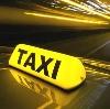 Такси в Васильевском Мхе
