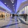 Торговые центры в Васильевском Мхе