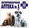 Ветеринарные аптеки в Васильевском Мхе