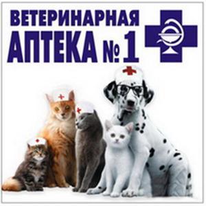 Ветеринарные аптеки Васильевского Моха